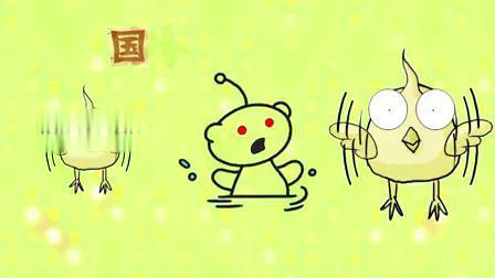 《念诗之王》配乐成品 led视频素材