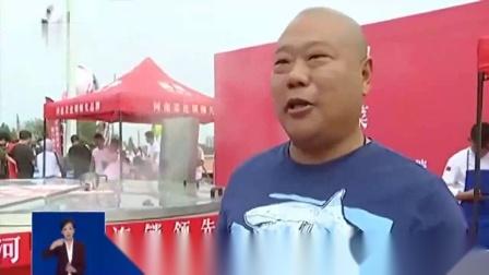 河南信阳 国庆恰逢丰收 汽笛齐鸣捕鱼忙