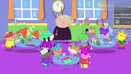 小猪佩奇:佩德罗的面具太酷了,有闪电的标志,是超级英雄面具!