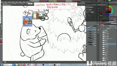 同人插画构图及起草三丨板绘丨在线原画丨PS教程丨角色绘画丨直播