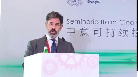 Triumph Asia   ITA Italy-China Seminar 2020 - 2020年中意研讨会