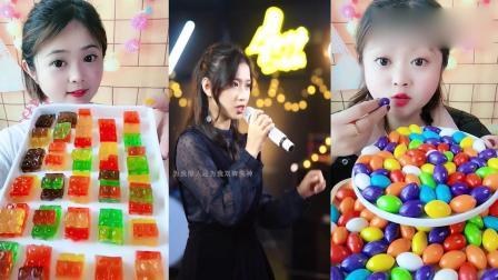 小可爱吃播:彩色果冻、泡泡糖拼盘,看着就过瘾