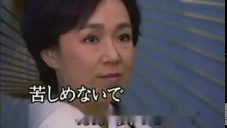 渚ゆう子 - 京都慕情(字幕)