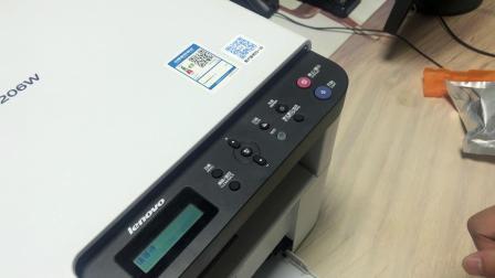 联想7206w粉盒安装视频