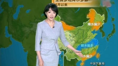 2020年07月16日(庚子鼠年五月廿六)新闻联播天气预报王蓝一