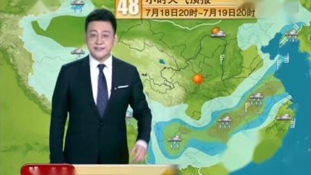 2020年07月17日(庚子鼠年五月廿七)新闻联播天气预报张泰源