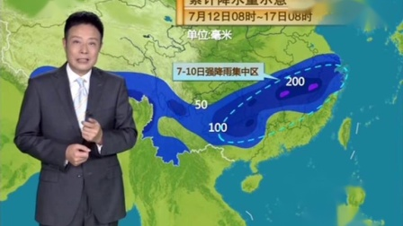 2019年07月10日(己亥猪年六月初八)新闻联播天气预报宋英杰