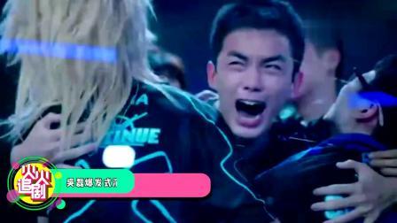 《穿越火线》预告吴磊咆哮式演技实力碾压鹿晗,双男主阵容燃炸