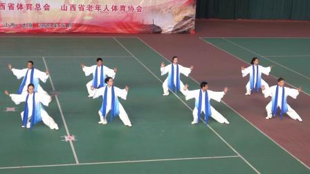 集体42式太极拳规定套路   参赛:晋城市代表队