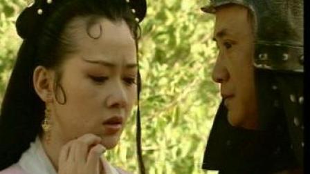 文成公主1999  19