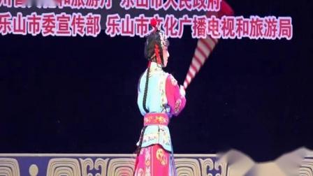 四川第五届青川赛 川剧弹戏《打焦赞》朱梦婷(自贡市川剧艺术中心)