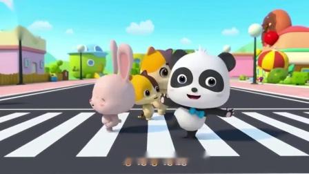 孩子爱看动画宝宝巴士:红灯停绿灯行,过马路牵着大人的手,小朋友不要乱跑!