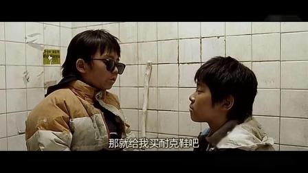 吴京看了都动容落泪的一部韩国电影 我们的幸福时光_超清