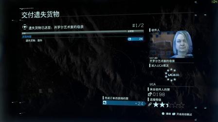 【风少出品】死亡搁浅 初见流程17