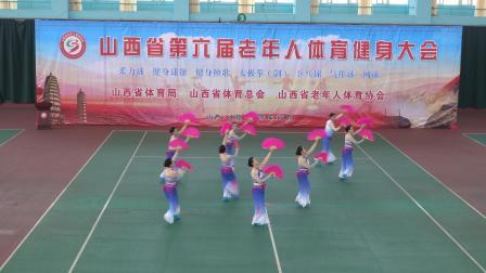 健身秧歌自选套路:婷韵乡风  参赛:晋城市代表队