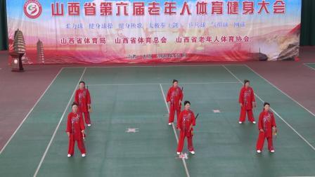 集体其它太极器械套路   参赛:运城市代表队