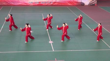 集体42式太极拳规定套路   参赛:太原市代表队