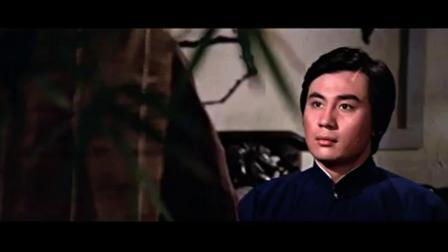【懷舊電影】1975年邵氏電影《新啼笑因缘》開場描述宗華與井莉初相識的愛情戲 過程浪漫细腻