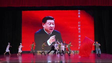 广州市第七届广州市中老年艺术节决赛 情景舞《祖国不会忘记》
