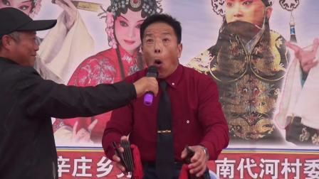快板书《三打白骨精》任丘退役老兵刘吉平即兴说唱
