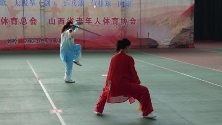 女子各式太极剑自编或传统套路   参赛:运城市代表队 张 梅