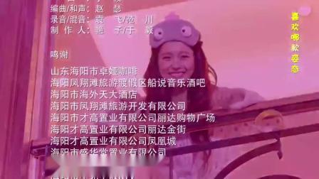 电视剧《灵魂摆渡2》片尾曲《Luckyboy》TV版