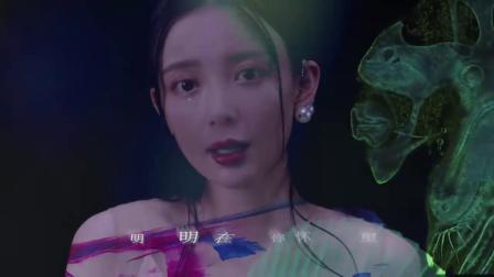 汪小敏《怕水的鱼》MV