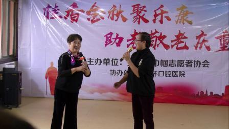 07样板戏《军民鱼水情》杨爱平 胡玲珑
