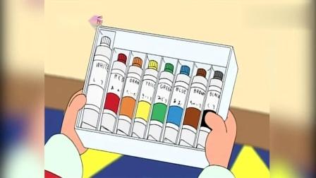 蜡笔小新:广志太暖了吧,小新要用水彩颜料,广志大半夜去买