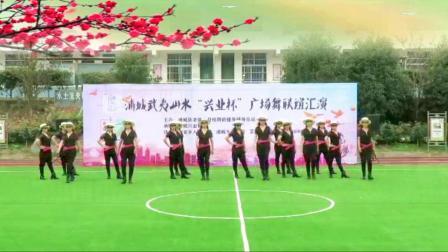 花神舞蹈队《时尚模特步》