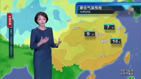 【CCTV1HD】20201022新闻联播OP/ED及天气预报(1080P60)