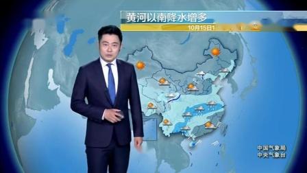 10月15日午间天气预报加海浪预报