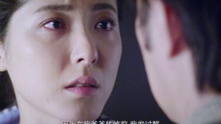 姐妹兄弟:痴情男发下甜蜜誓言,美女深深感动,直接哭着献吻!