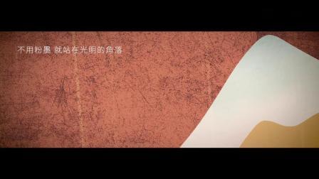 张国荣 - 我(永远都爱)TheReprise