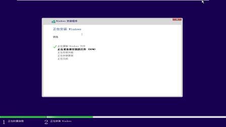 Windows 10 Version 2004 个人版本(2020年5月更新)安装