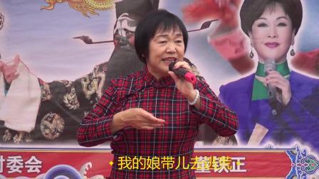 河北梆子《洪湖赤卫队》儿的娘   演唱:刘俊英