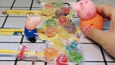 乔治想吃大风车糖,猪妈妈说这是给猪爸爸的,乔治就去找自己的糖