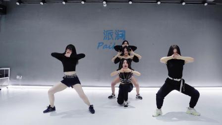 派澜舞蹈|深圳爵士舞《NOT SHY》指导老师:陈琪琦
