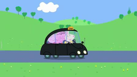 启蒙教育 兔小姐的出租车太有趣了大家都喜欢和她在一起