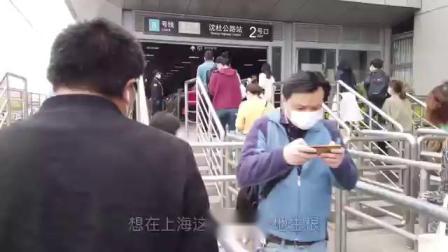 上海工作十年漂泊,听听看异乡游子的心声