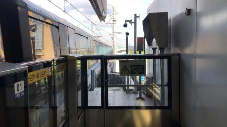 南京地铁1号线(54)