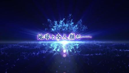 【3DM游戏网】Muv-luv动画预告