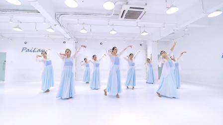 派澜舞蹈 | 深圳中国舞《心机》指导老师:苏悦婷