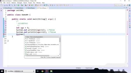 [达内教育Java教程】Java语言基础-DAY4-09自增自减_关系运算_逻辑运算3