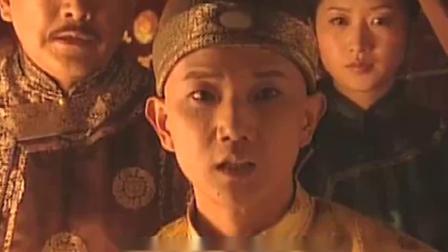 康熙王朝:索尼病重逝世,临时告诫康熙几大危害,把索额图扶上位