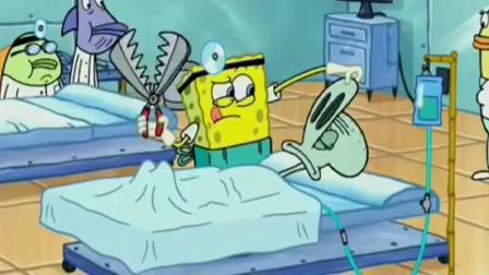主任医师海绵宝宝,差点把章鱼哥做成一锅菜