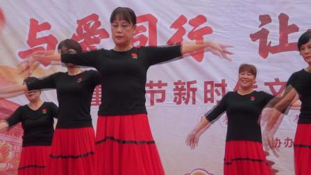 媛媛广场舞队参加重阳节活动表演视频