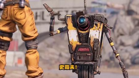 【3DM游戏网】《无主之地3》小吵闹四川话配音