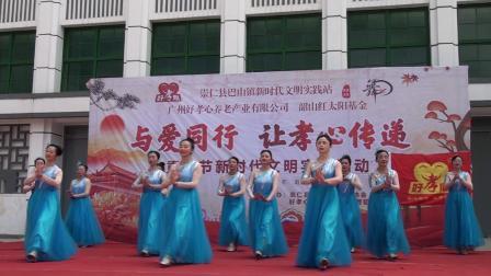 金域蓝湾舞蹈队参加重阳节活动表演视频