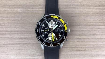 BLS万国海洋时计系列腕表